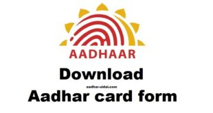 Aadhar card form download pdf