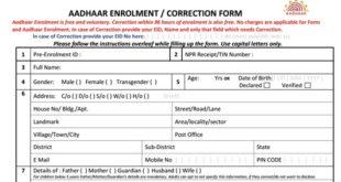 Aadhar card form filling