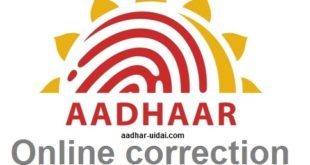 Aadhar card online correction