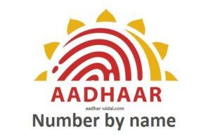 Aadhar number by name
