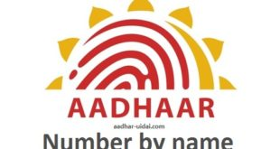 Aadhar number by name