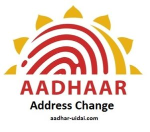 Aadhar card address change