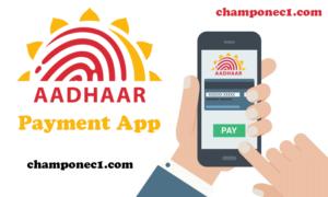 Aadhar payment app