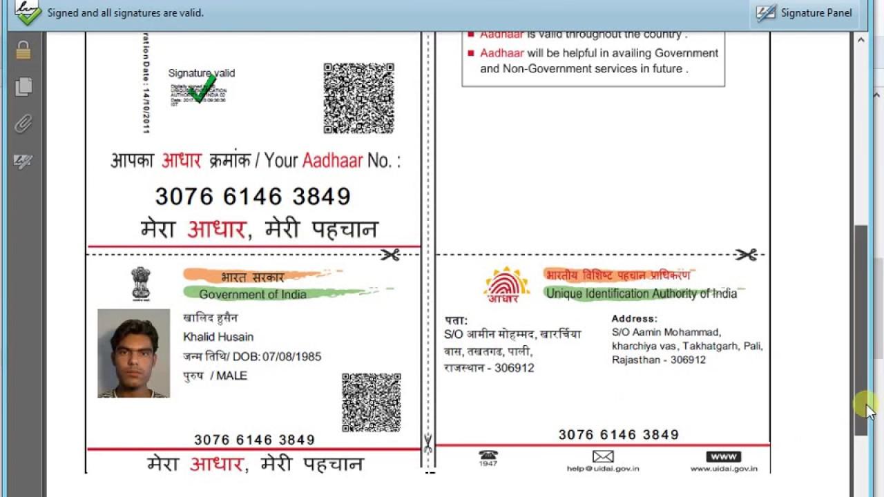 download aadhar card with aadhar number  aadhar uidai