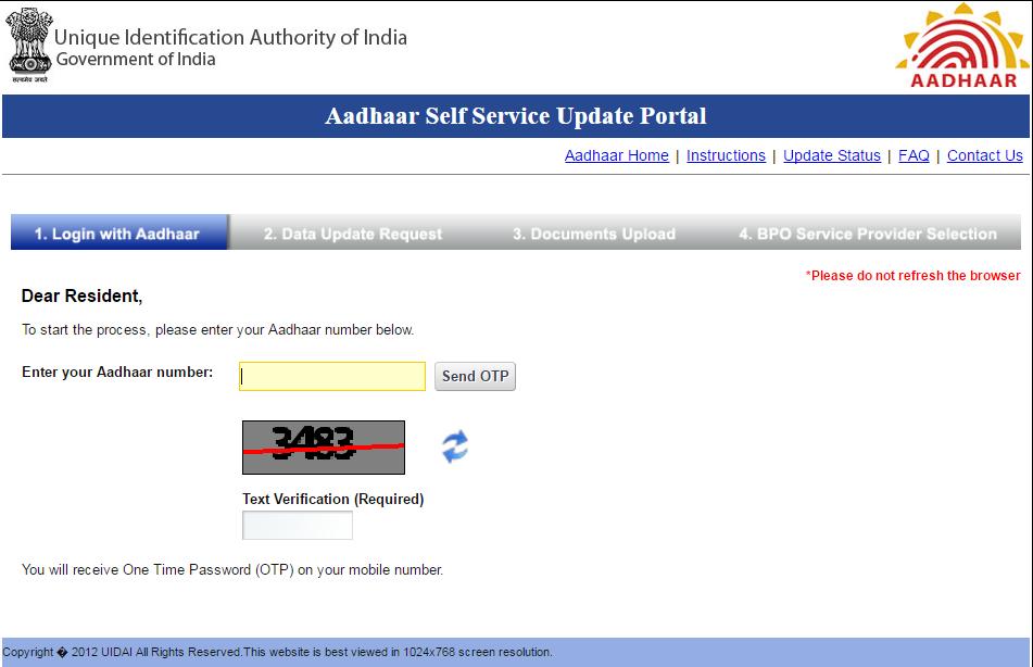 Aadhar card status update