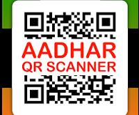 aadhar card scanner