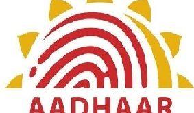 e-Aadhar card status