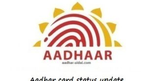 aadhar card status update