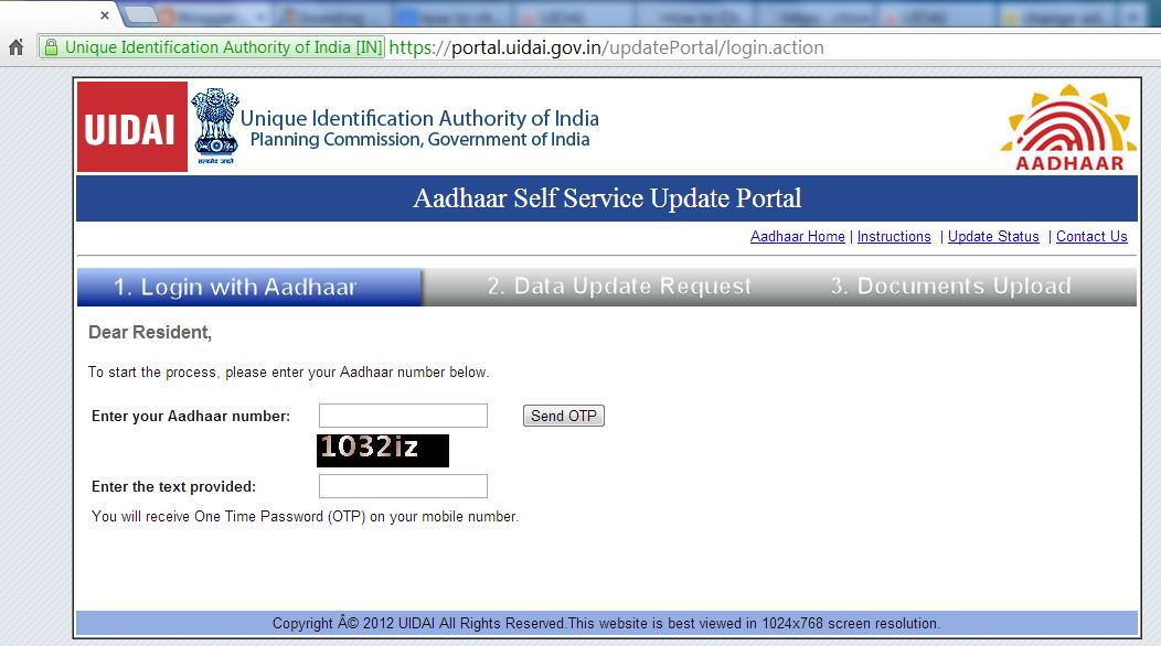 how to change address on gap portal