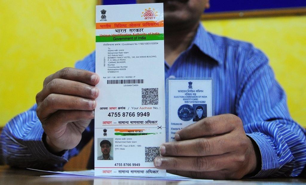 Aadhar card for OCI card holders
