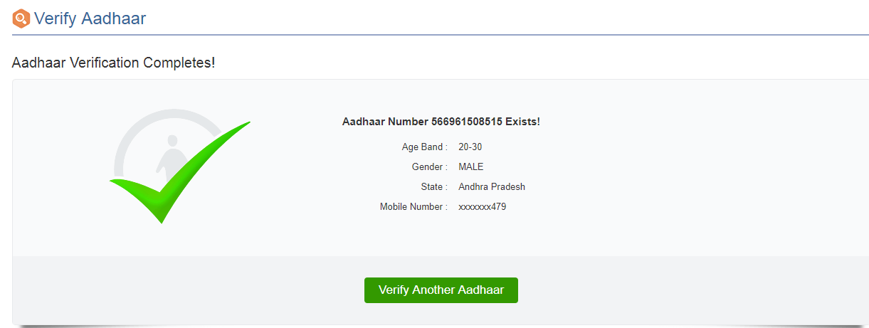 Aadhar Number Verification