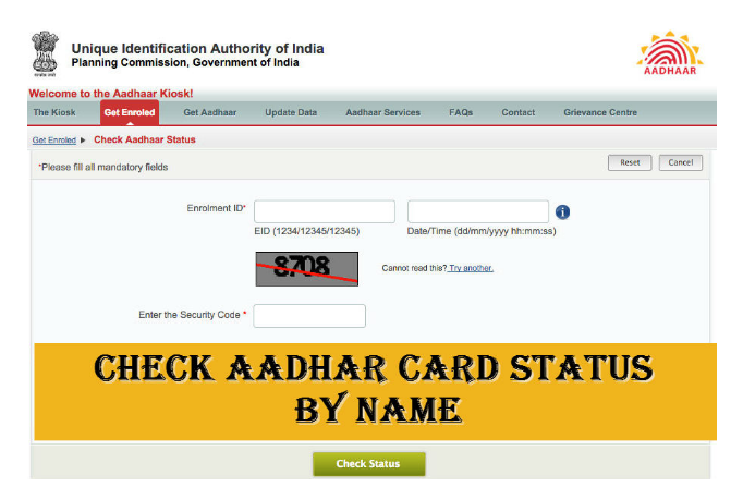 Aadhar card verification by name