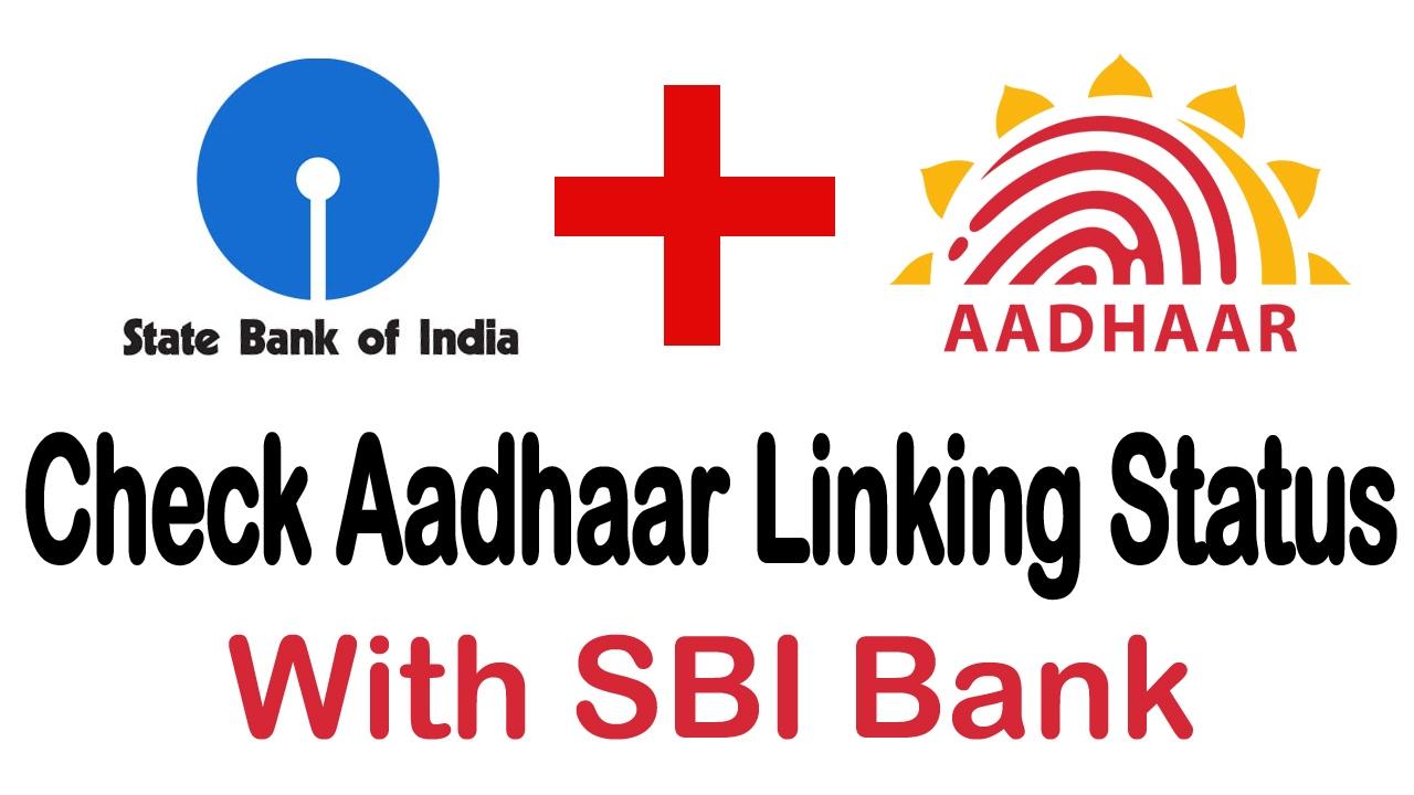 aadhar card link to SBI Bank account