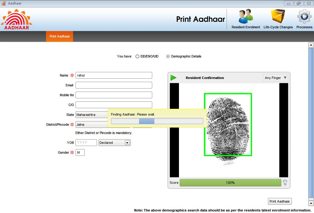 Aadhar card download by Fingerprint