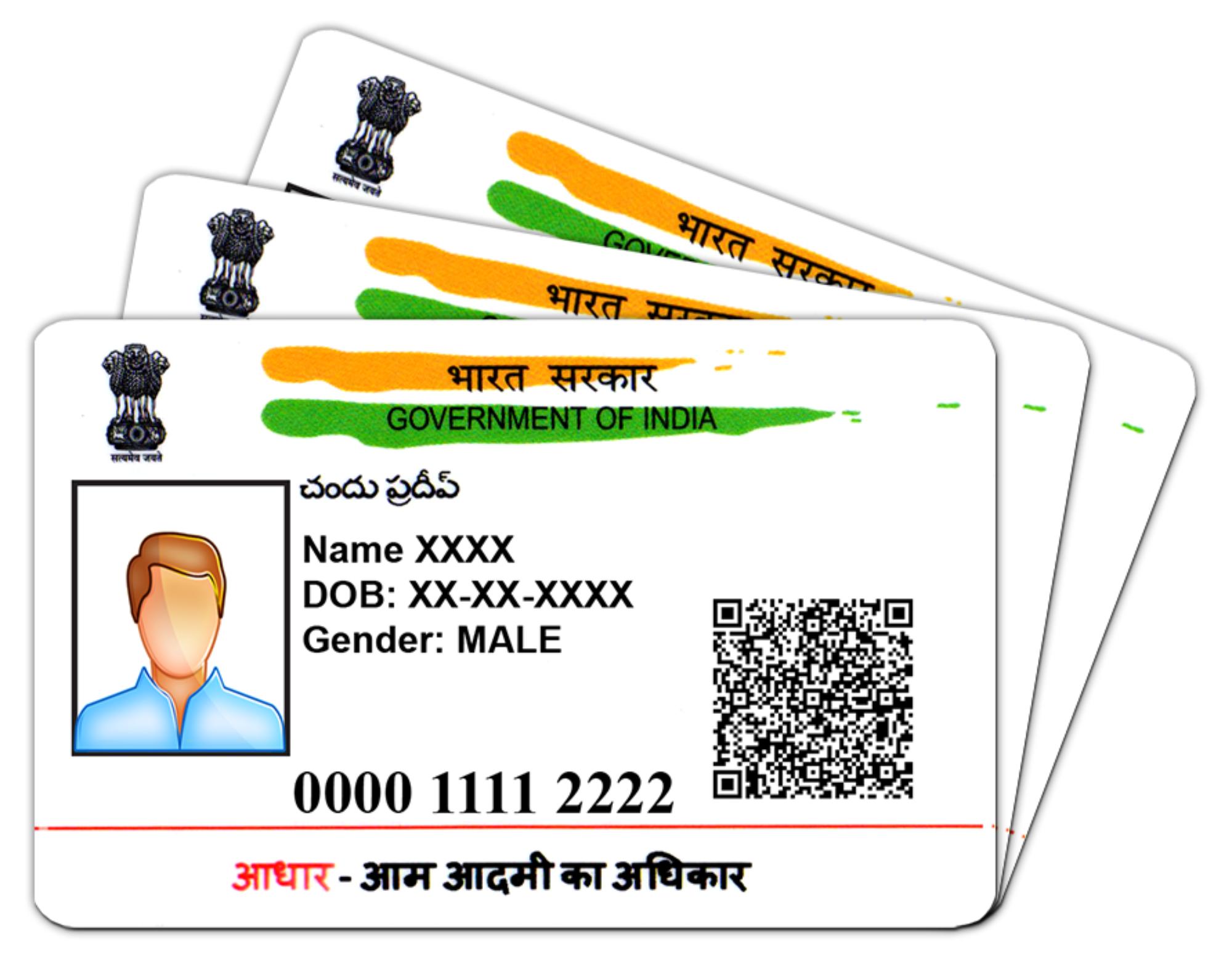 Aadhar card print PVC