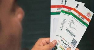 Link Aadhaar Card with Driving License