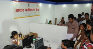 aadhaar card update centre near me
