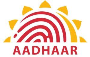What is SRN in Aadhaar Card