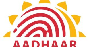What is SRN in Aadhaar Card