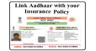 link Aadhaar to insurance policy