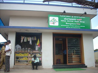 Bangalore One Centers for aadhar card