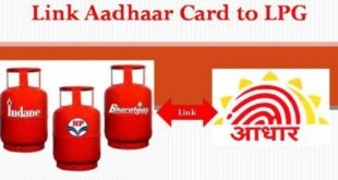 link aadhar to LPG