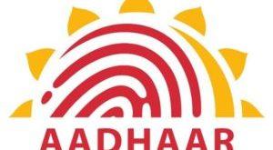 check Aadhaar card status online Maharashtra