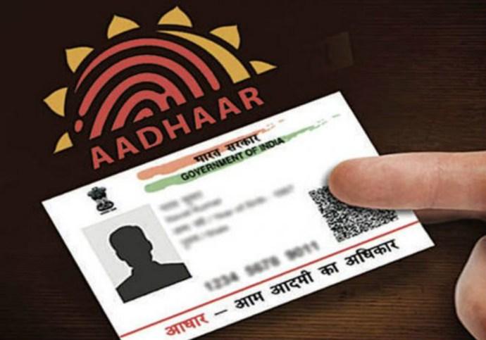 dob correction in aadhar card  aadhar uidai