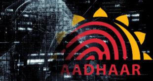 Aadhar Privacy