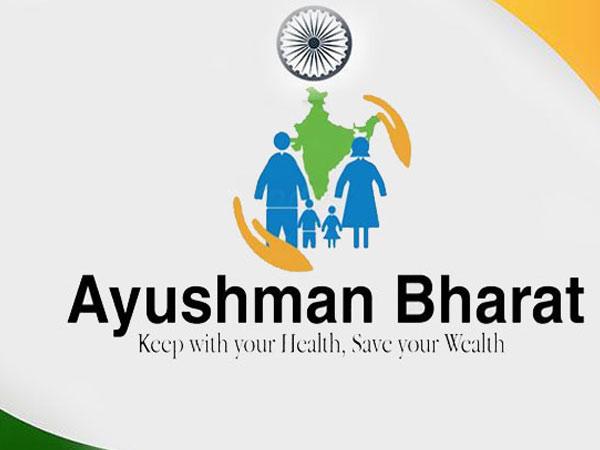 आयुष्मान भारत: दूसरी बार इलाज के लिए जरूरी होगा आधार कार्ड