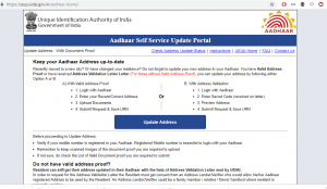 download-aadhar-card-by-dob