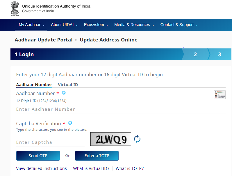 Aadhar self-service update portal