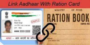 link Aadhaar card to ration card
