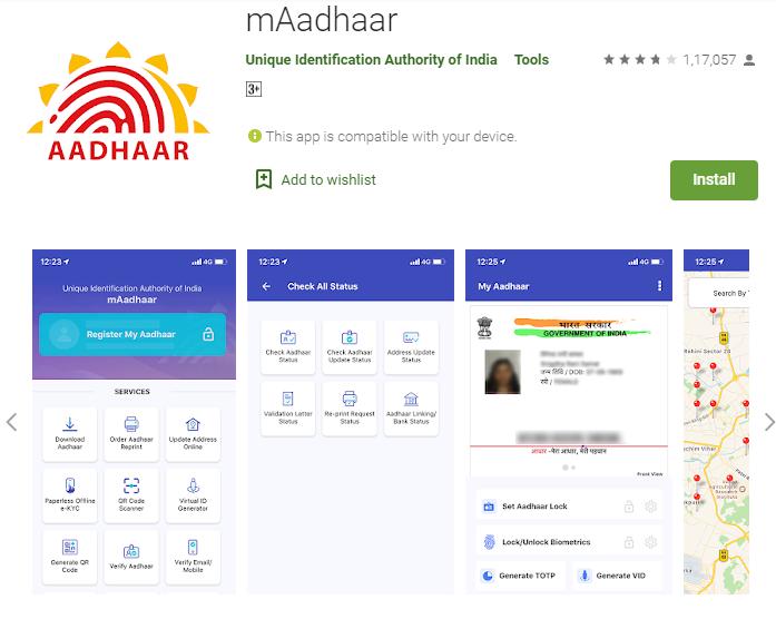 Aadhaar Card Download by Name