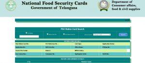 telangana-ration-card-application-status