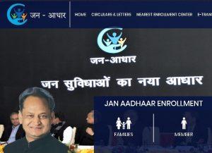 Rajasthan Jan-Aadhaar Card