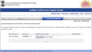 Aadhaar Self Service Update Portal (SSUP) A few years back, we all were introduced to the ''Aadhaar Card', and we didn't realise its value back then. But now as the years passed, it has captured a crucial part in our daily life.   Life won't be the same for everyone or our residential address. It may change, and what would we have done if we are in the early 20th century to change them in the necessary documents? We would have wandered between the officials and authorities to change our address in order to enjoy the benefits provided by the Government. The same procedure applies if you had entered a wrong or mistaken address. Isn't it true?  What is an Aadhaar Card? Aadhaar card is given to all the citizens of India as an identification proof with 12 digits unique identification number.  Now, we all know the importance of Aadhaar card and what if you need to change your address in it? Well, what will you do at this time if you face a similar situation as mentioned before? If you are assuming the above answer, then it is not needed.  The Government of India had made us the Aadhaar Self Service update portal (SSUP) to change the address notably.  What is Aadhaar Self Service Update Portal? This SSUP portal is made by the UIDAI (Unique Identification Authority of India) to change the address alone through online mode. If you want to change the other details in the card such as name, date of birth or others, then you should visit the Aadhaar enrolment centre near you or can be done online.  How to update the address in your Aadhaar Card? There are two ways to update the address using the Self Service update portal. Follow the below-mentioned steps carefully to update your address in the Aadhaar card using the SSUP portal. 1. The process with the availability of valid proof documents •Step 1: Open a new page in your browser and go to the official page of Aadhaar self-service update portal which is mentioned as http://www.uidai.gov.in •Step 2: Select the 'Update your Addr