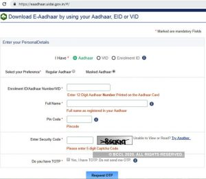 What is Masked Aadhar?